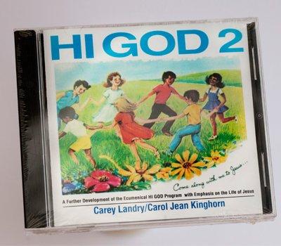 CD_HiGod